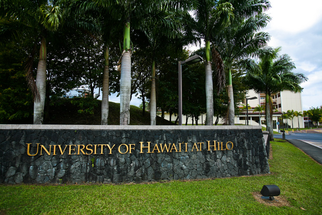 Sign: University of Hawaii at Hilo, in lava wall.