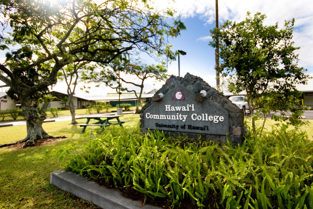 Sign: Hawaii Community College, at entrance to college.