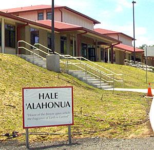 Hale 'Alahonua