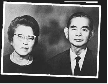 Koichi and Taniyo Taniguchi