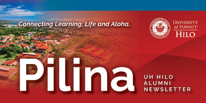 Pilina masthead with aerial view of campus