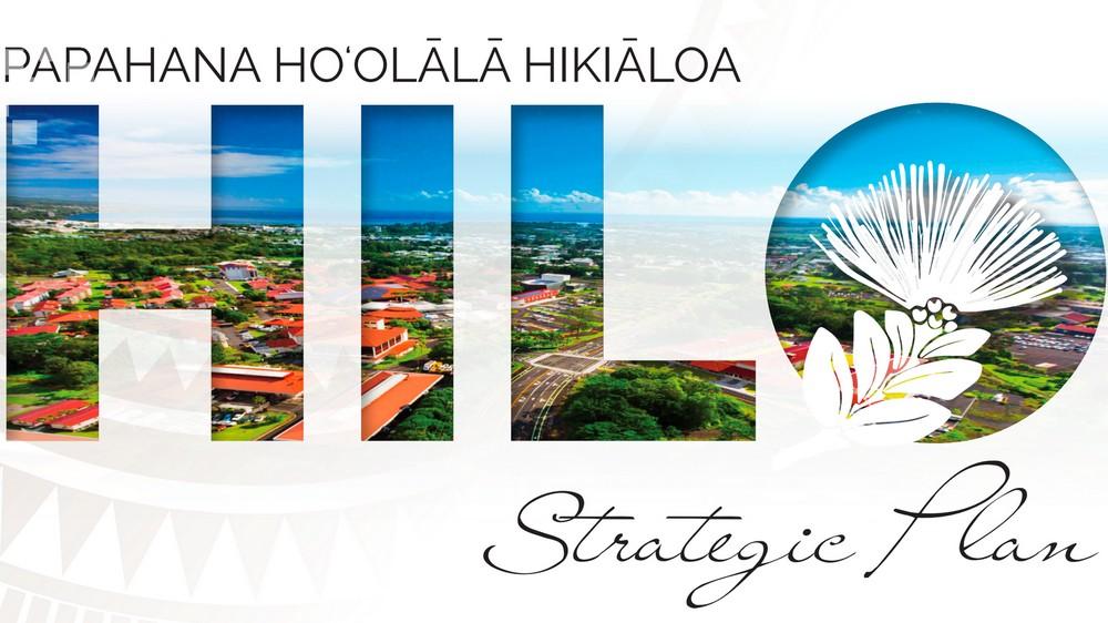 Papahana UH Hilo Strategic Plan