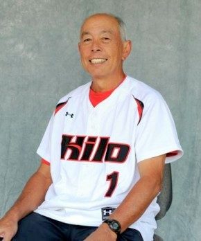 An interview with Joey Estrella, new interim athletic director at UH Hilo