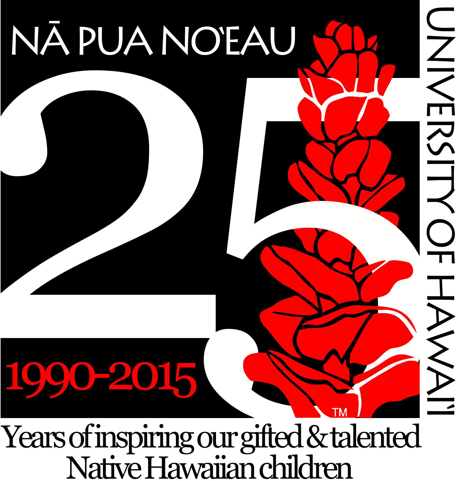 Office of Hawaiian Affairs provides funding to support Nā Pua No'eau