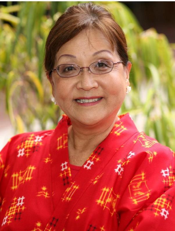 Audrey Furukawa