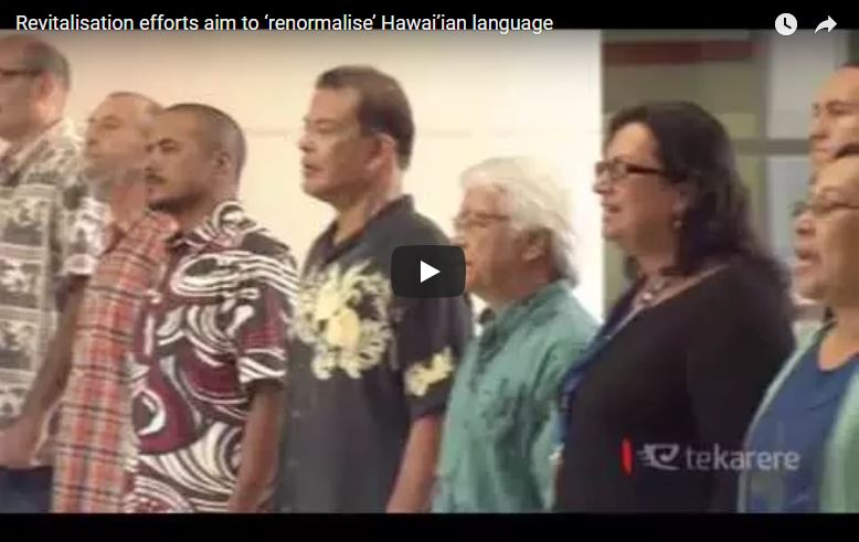 Still from the video of line of faculty members. wit the title: Normalization of Hawaiian Language.