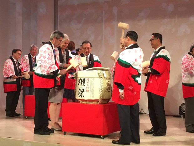UH Hilo Chancellor Straney in Japan, attends ceremonies for new UH international agreement with Tsuzuki Education Group