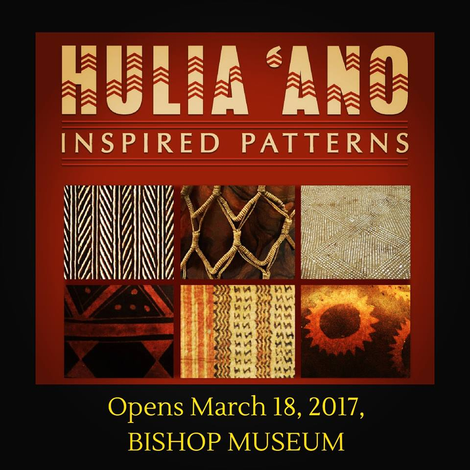 Poster for the event with examples of weavings and the date and location of the exhibit.