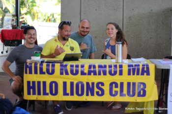 Lion's Club table.