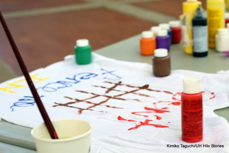 Paint supplies on a table.