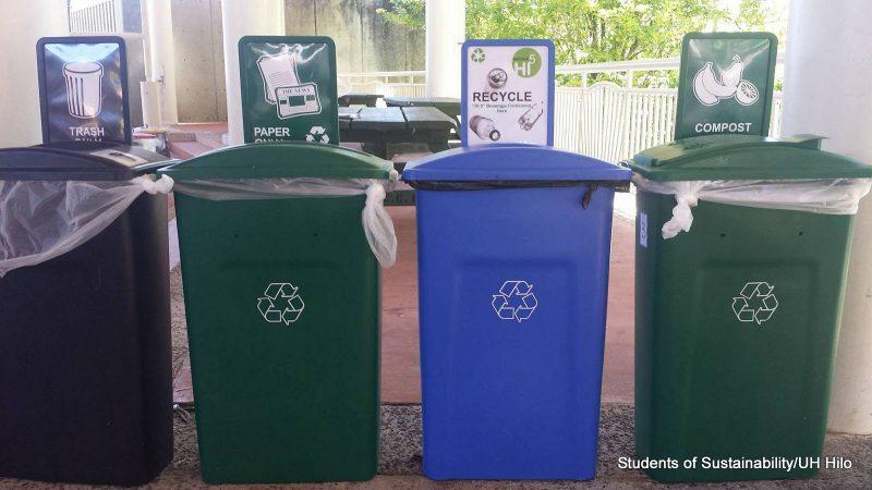 Compost bins.