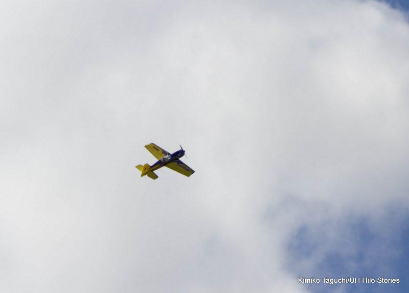 UAV overhead.