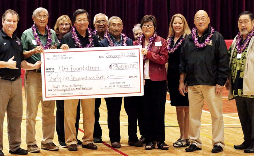 Matsuda endowment recognized at halftime; scholarship to benefit men's basketball players
