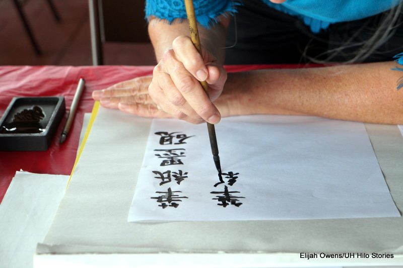 Close up of artist doing calligraphy.