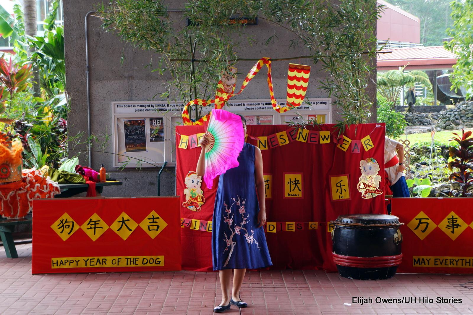 Woman doing fan dance.