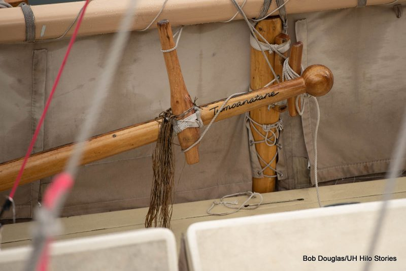 Wood and rigging on canoe.