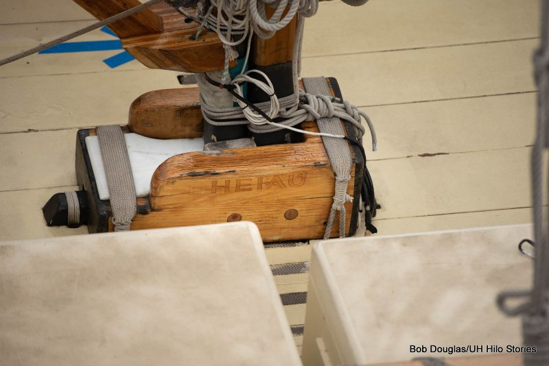 Blocks and rigging on canoe.