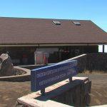 Maunakea Visitor Information Station