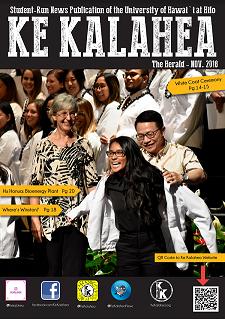 Cover of Ke Kalahea showing Pharmacy White Coat Ceremony.