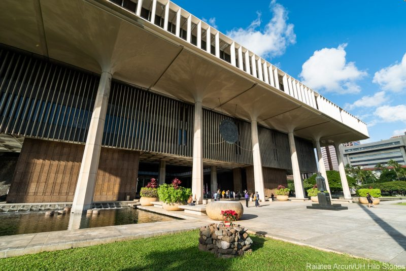 Hawai'i State Capitol.