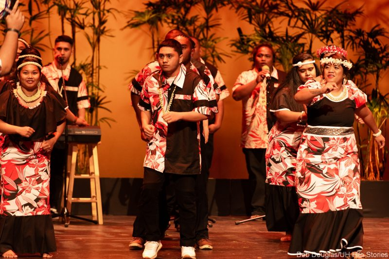 Featuring male Marshallese dancers.