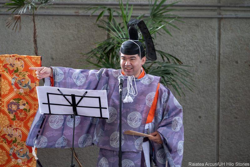 Japanese performer in costume.