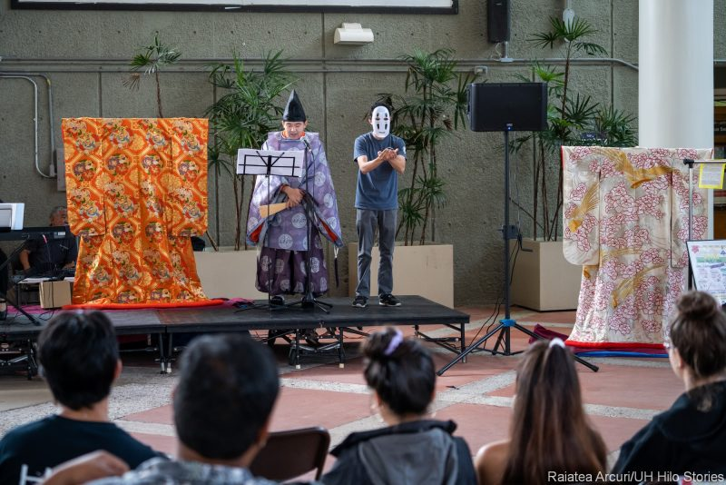 Japanese performers in costume and mask.