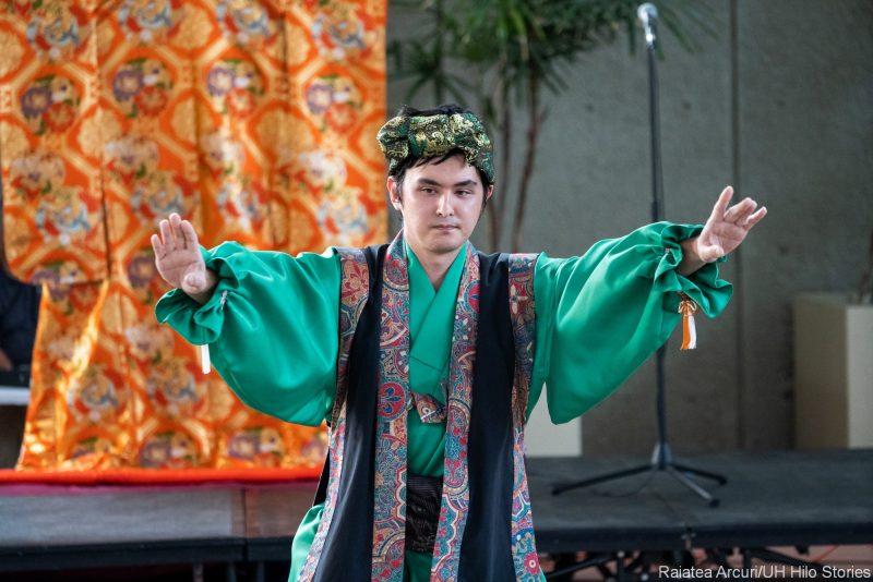 Solo Okinawan Dance