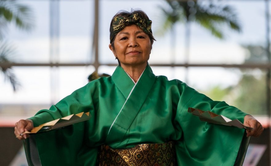 Okinawan Dancer