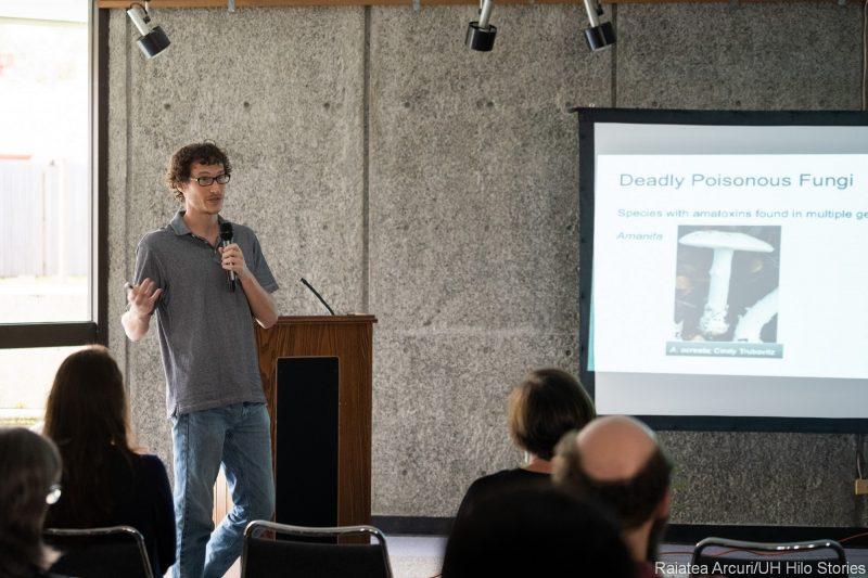 Brian McInnis - PHD Candidate - Cornell University | LinkedIn