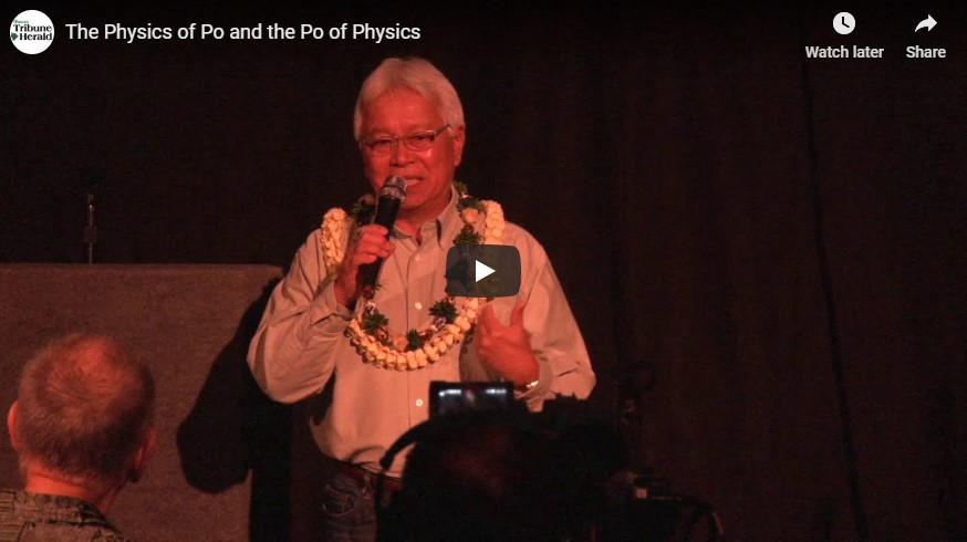 WATCH: Larry Kimura and Doug Simons compare Hawaiian creation chant to astronomy theories
