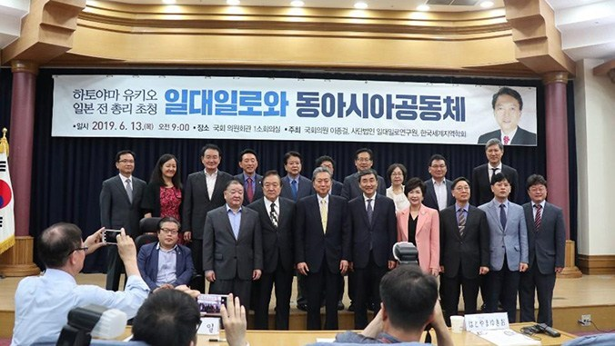 UH Hilo political scientist Su-Mi Lee speaks at National Assembly of South Korea