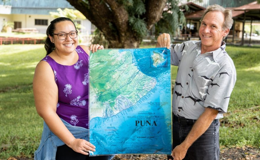 Mapping a traditional way of knowing: UH Hilo geography student maps the ahupua'a of Puna
