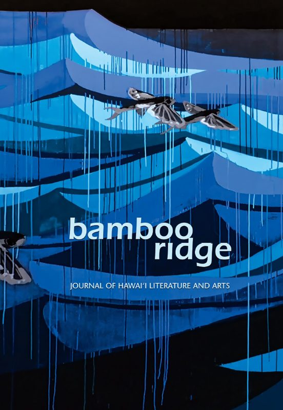Cover of Bamboo Ridge Journal aof Hawaii Literature and Artsournal