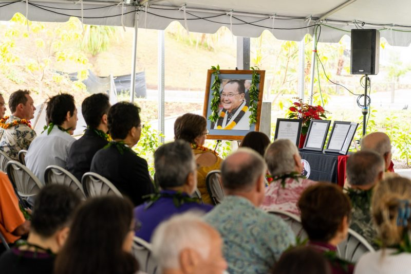 Portrait of Daniel K. Inouye on display during ceremonies.