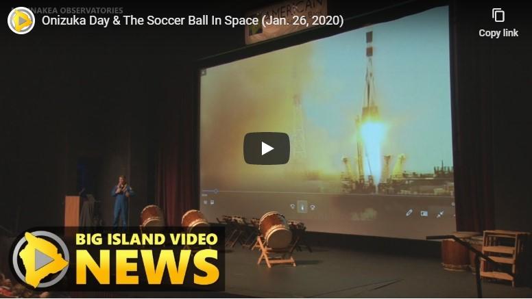 WATCH: The 20th Annual Astronaut Ellison Onizuka Science Day