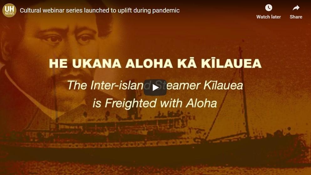 Screenshot He Ukana Aloha