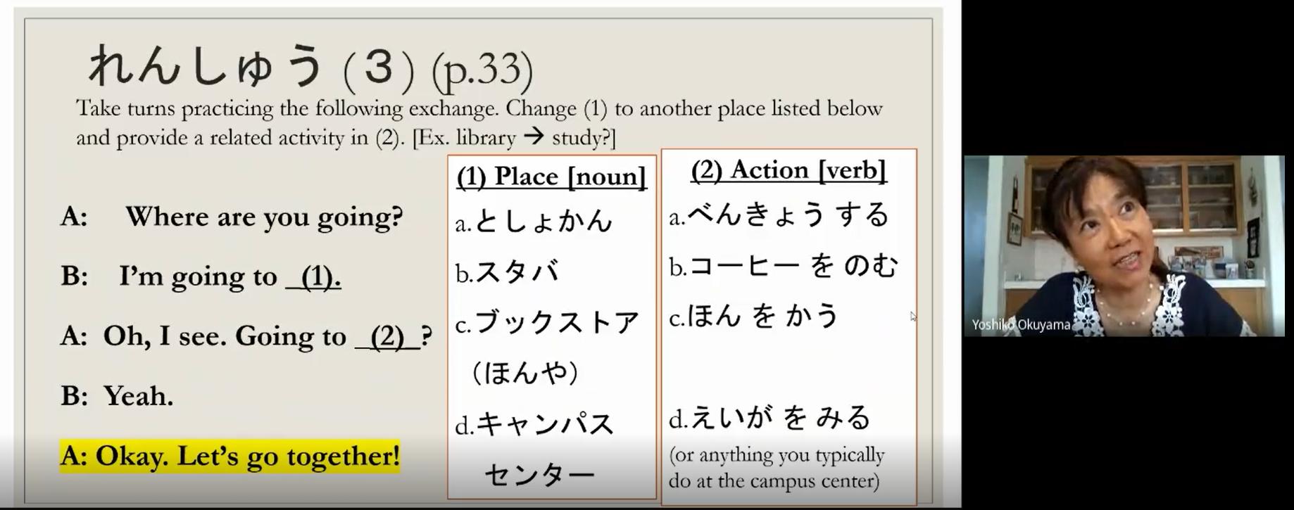 Screenshot of Japanese language lesson. Yoshiko Okuyama pictured at right.
