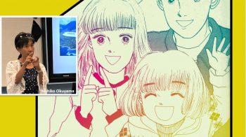 Manga graphics of three children inset with photo of Yoshiko Okuyama
