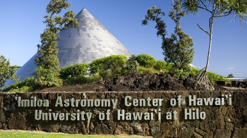 Imiloa Astronomy Center sign, University of Hawaii at Hilo