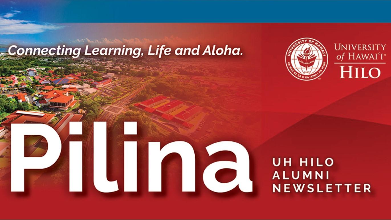 Pilina Header with aerial of campus