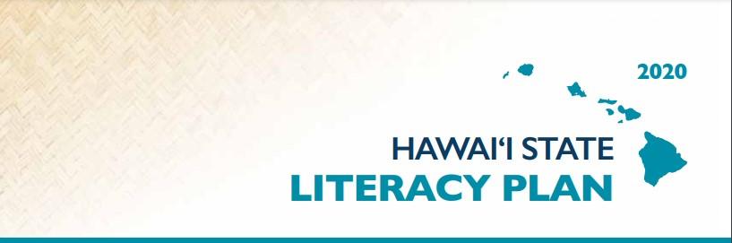 Logo: Hawaii State Literacy Plan 2020