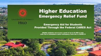 Graphic: Higher Education Emergency Relief Fund