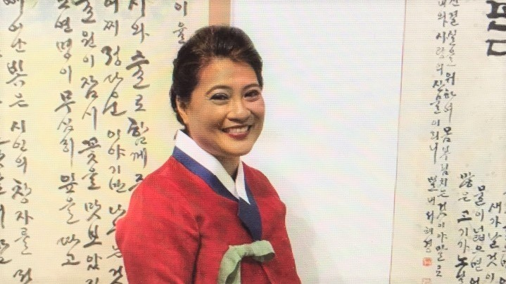 Seri Luangphinith pictured in traditional Korean dress.