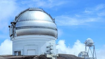 Silver dome of Gemini Observatory.