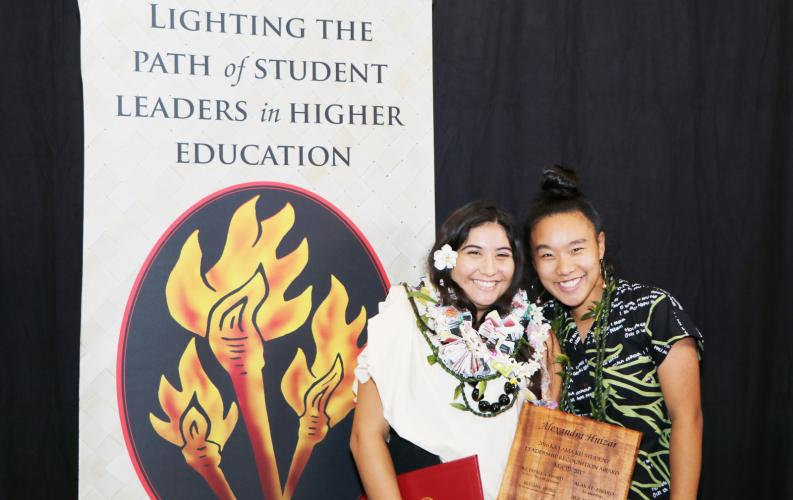 PHOTOS: UH Hilo 2016-2017 Ka Lama Ku Student Leadership Recognition Awards