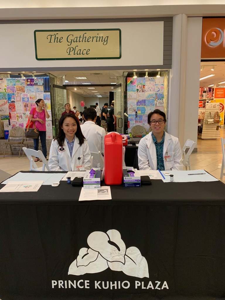 UH Hilo Pharmacy Students present their findings to the community at the Prince Kuhio Plaza.