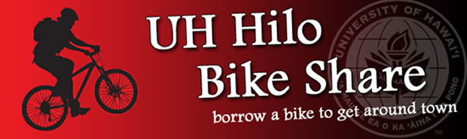 Bike Share Header