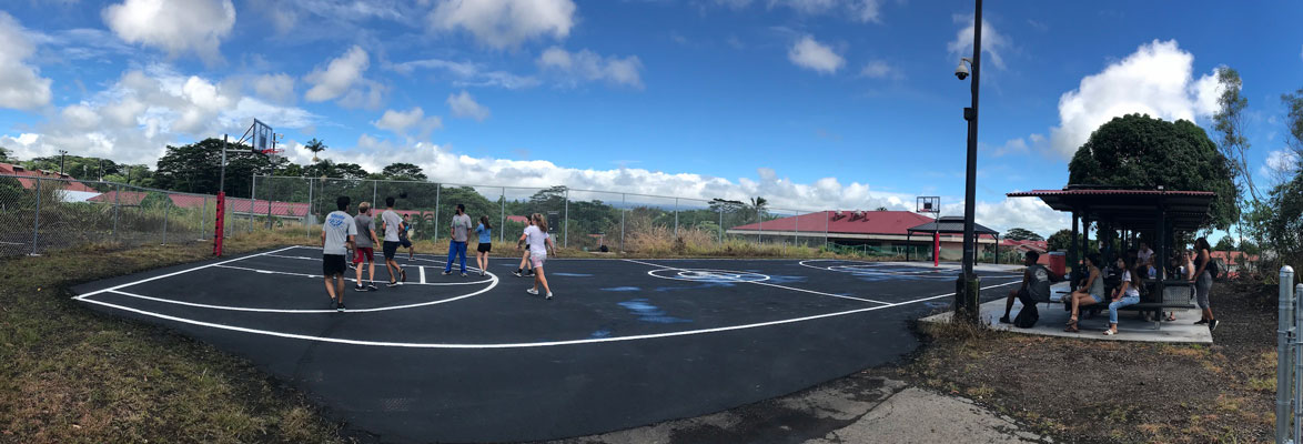 Puʻuliʻi Basketball Court