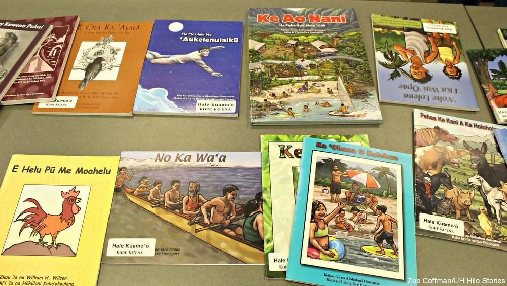 Display of olelo Hawaii children's books.